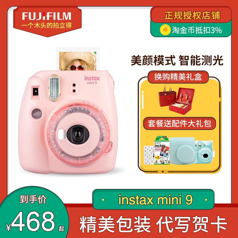 富士mini9新色自带美颜傻瓜相机拍立得学生款便宜含相纸7C8升级版 Изображение 1