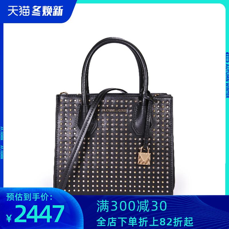 michael kors mk2020新款水钻斜挎包