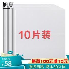 墙纸自粘3D立体墙贴天花板软包背景墙壁纸卧室温馨防水防潮贴纸图片