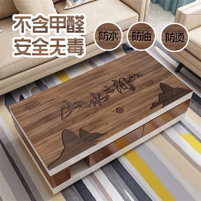 仿木纹桌垫pvc软玻璃中式茶几桌布餐桌家用咖啡厅垫防水防油防烫