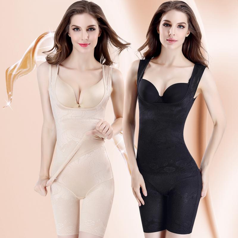 加强版女士塑身衣无痕收腹裤分体两件套装提臀束腰塑形美体束身衣