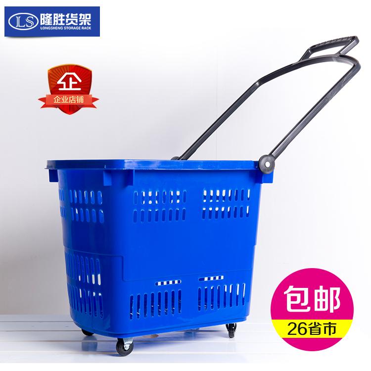 Супермаркеты тележка стиль покупка товаров корзина четырехколесный портативный купить блюдо коробка пластик шкив двойной KTV затем прибыль магазин трейлер