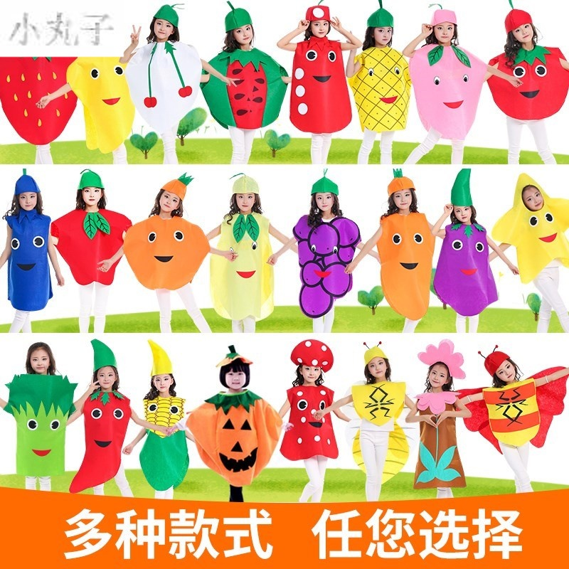 Fruit clothes childrens eggplant clothes photography pineapple yarn skirt role play adult dance clothes small men and women materials