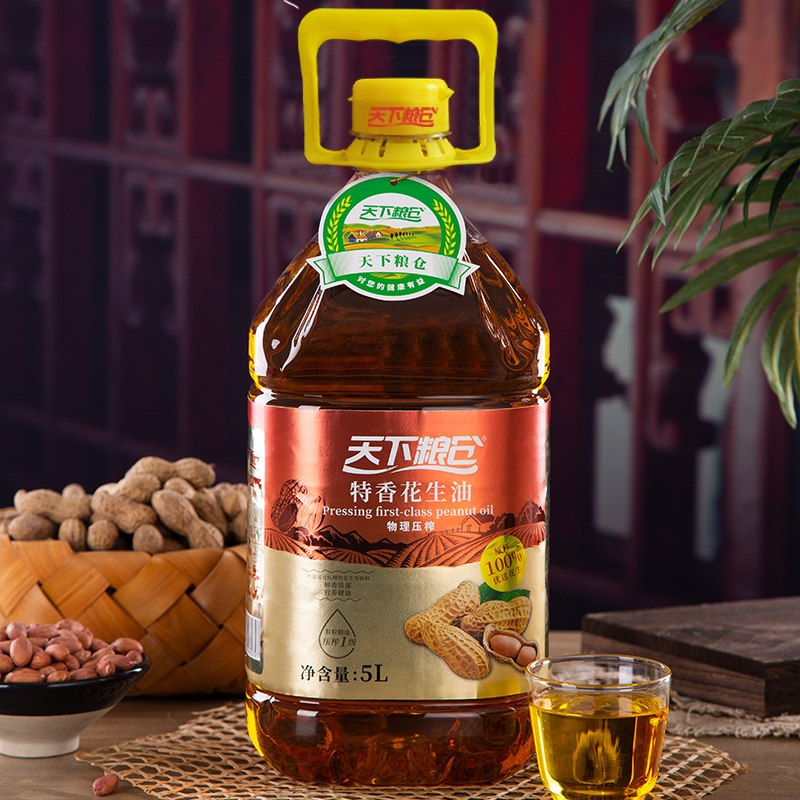 Tianxia granary special flavor peanut oil 5L physical pressing first class domestic barrel roasted vegetable oil