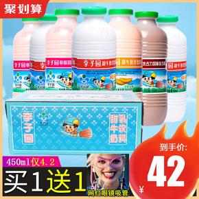 新新鲜鲜李子园甜牛奶饮料整箱225ml小大瓶450ml草莓哈密瓜荔枝味