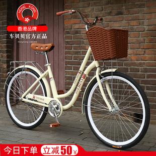 自行车女式成年变速成人轻便普通上班通勤复古淑女学生网红男单车品牌