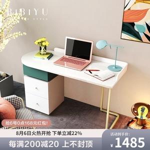 现代轻奢书桌书柜一体书房小户型网红简约电脑桌家用带抽屉写字台