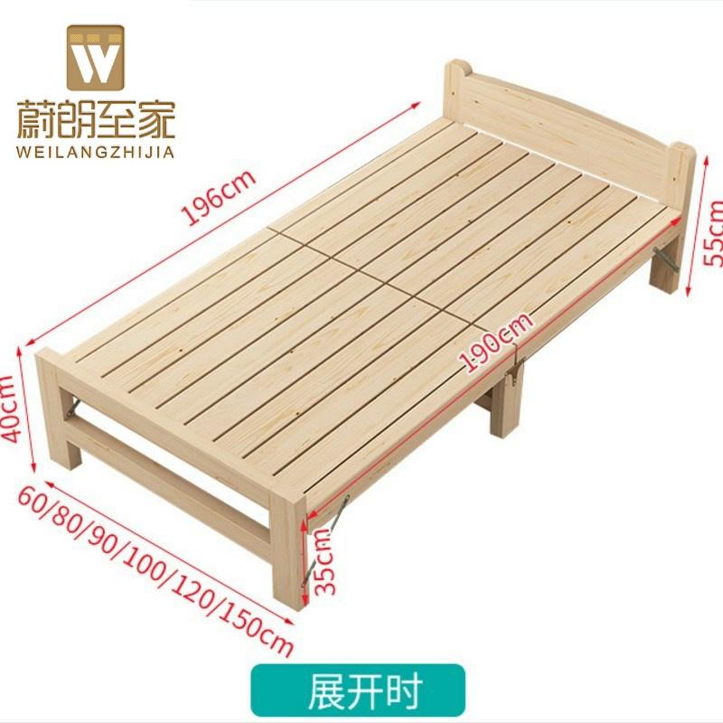 全实木折叠床家用便捷单人床80 90 100 120 150CM宽35CM高1.9米长