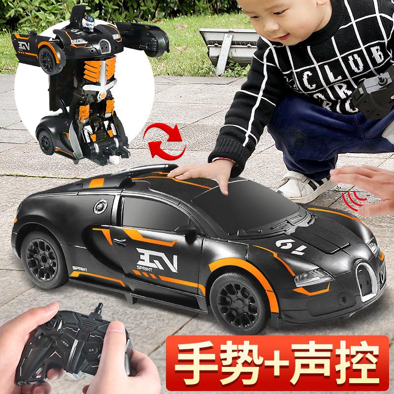 Радиоуправляемые игрушки Артикул 617205023473