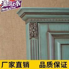 实木线条内嵌线/生态板装饰线条/免漆线条/衣柜橱柜门0板装饰线