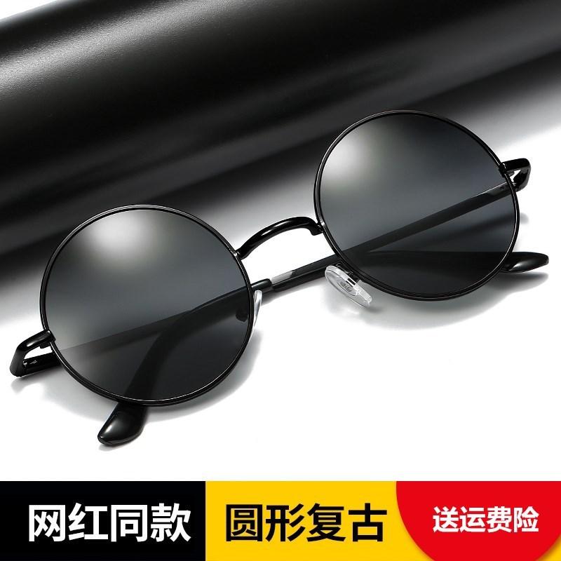 2018 new Harajuku retro round sunglasses small round mirror reflective eyes mens and womens fashion dazzling Sunglasses too x
