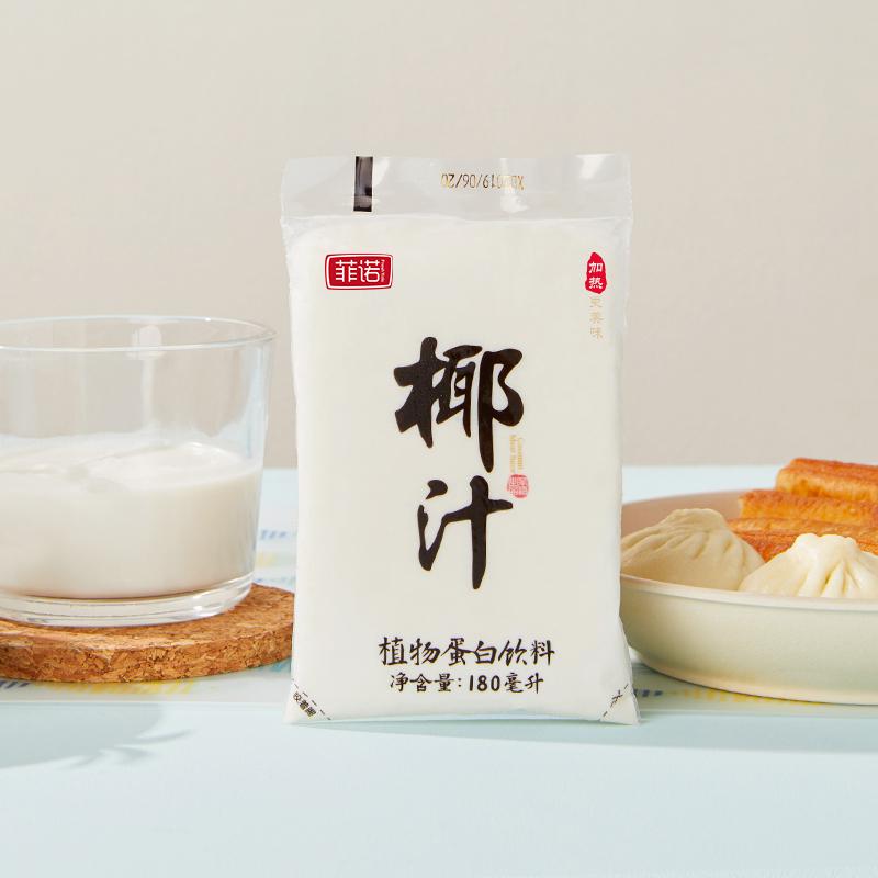 菲诺椰汁180ml*10袋 网红新鲜生榨整箱椰子汁饮品椰奶饮料椰子水