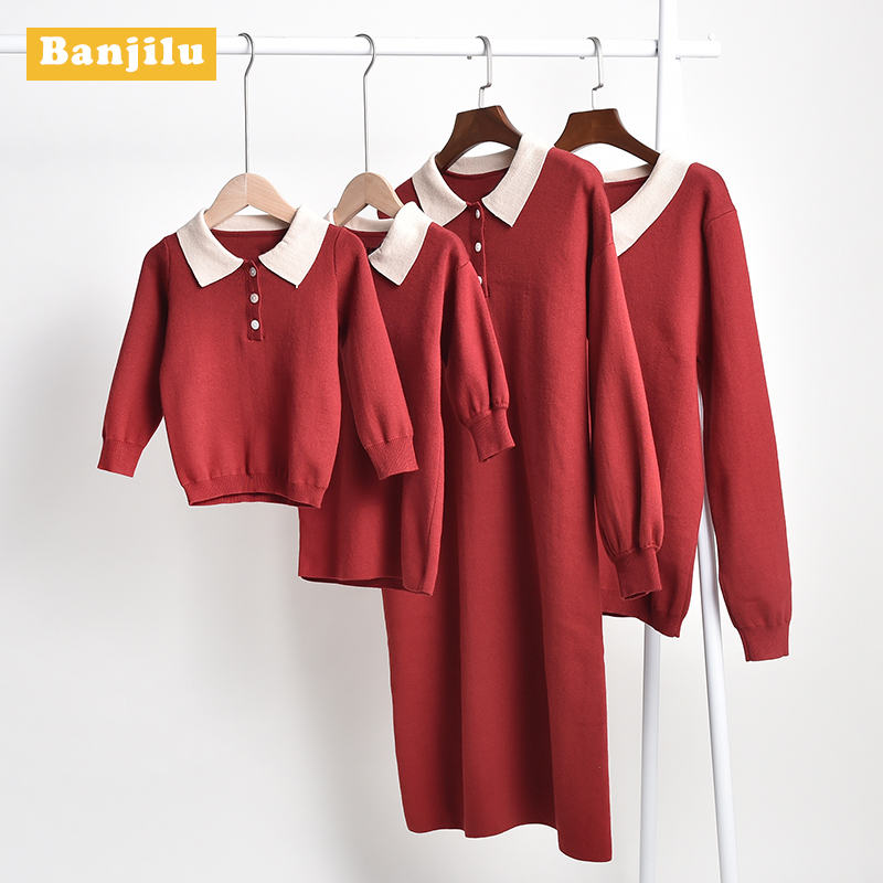 2020亲子装一家三口四口家母女装春秋洋气红色毛衣母子装全家庭装