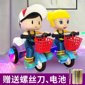 抖音同款特技三轮车摩托儿童网红玩具小人男孩单车旋转骑车自行车
