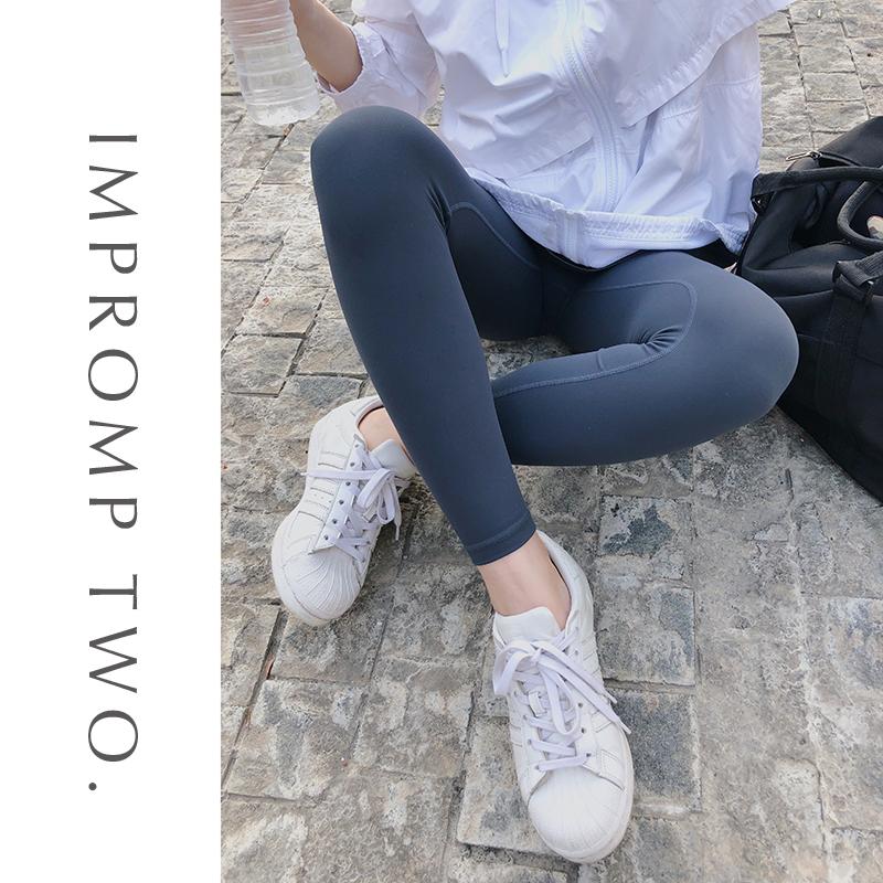 IMPT Yoga Pants 3.0 [Li Hang super recommended series] 9-point high waist solid color Yoga Pants