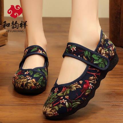 。和韵祥秋季汉服鞋子女平底绣花鞋老年人鞋子女60-70岁奶奶老人