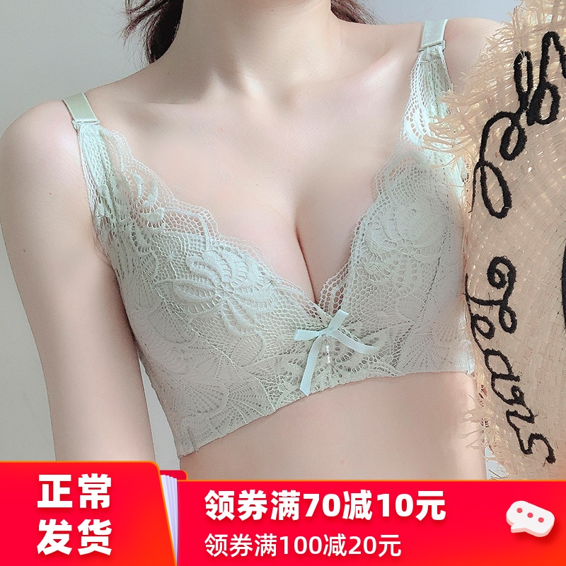 内衣套装女无钢圈小胸加厚聚拢学生文胸少女蕾丝调整型收副乳胸罩