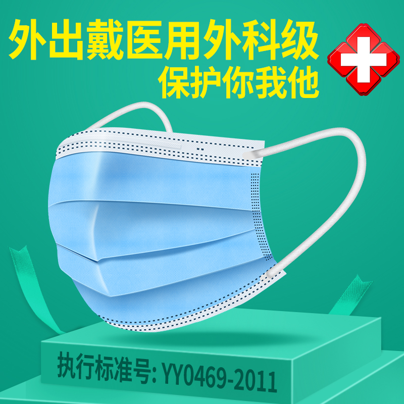 Medical masks disposable medical treatment 50 surgeons use medical masks to ventilate three layers of dust-proof thin adult