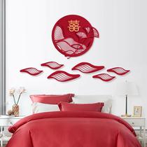 卓策 喜字贴婚房布置套装新房卧室窗花门贴婚庆挂件结婚装饰用品