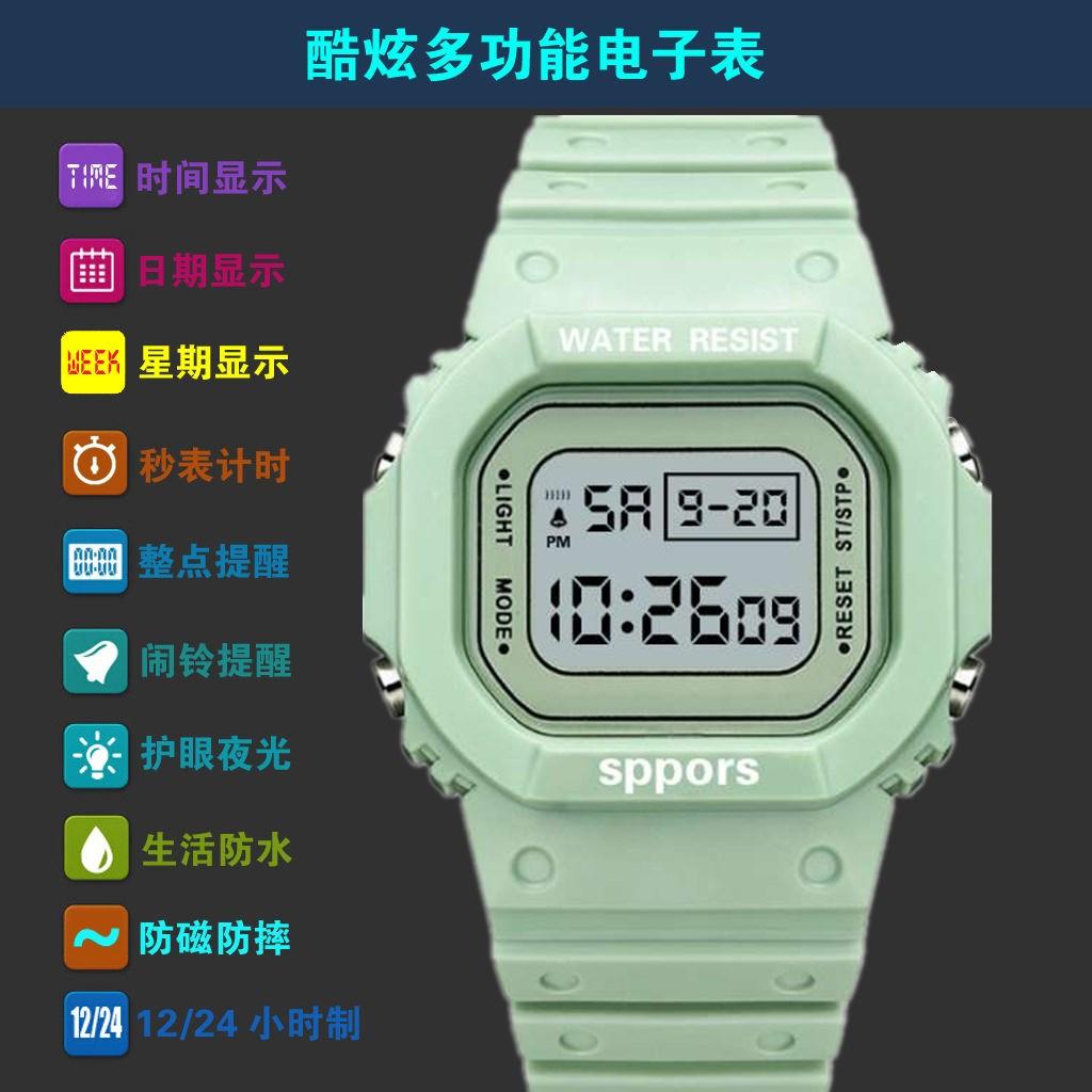 独角兽手表少女生ins风学生防水可爱电子表韩版简约绿抹茶色手表