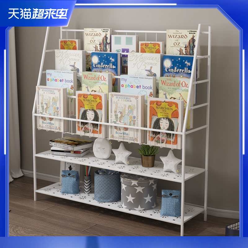 Книги / Газеты Артикул 609434798504
