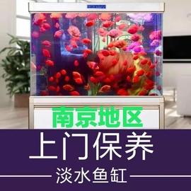 同城鱼缸清洗鱼缸维护鱼缸保养鱼缸上门服务图片