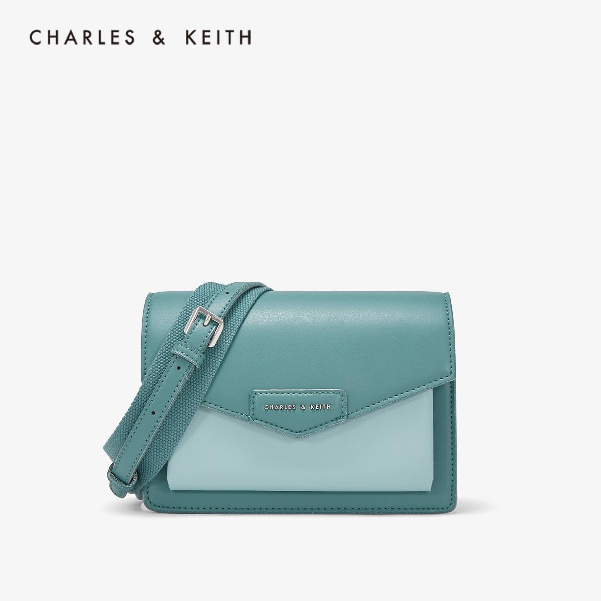 CHARLES&KEITH 信封包 CK2-80680780-1粉蜡通勤女士翻盖单肩包