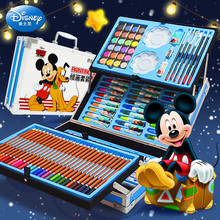 Disney watercolor painting set primary school students' crayon gift box color pens children's color pens can be washed 36 color art supplies kindergarten 48 painting tools stationery gifts