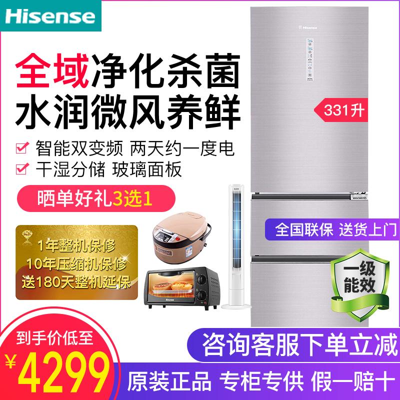 Bcd-331wtdgvbp Hisense three door refrigerator household three door refrigerator frequency conversion air cooling frost free class I energy efficiency