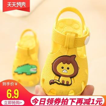 夏季宝宝男女塑料防滑婴幼儿岁凉鞋