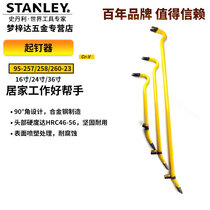 Stanley Tool STANLEY95-257-23 258 260 sled rod CR-V alloy nail collector crowbar