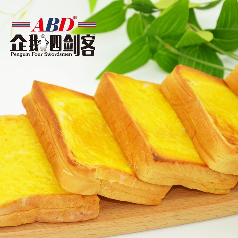 abd岩烧吐司面包营养早餐手撕面包夹心糕点蛋糕零食食品整箱
