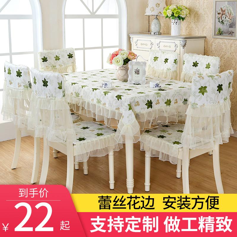 Скатерти и чехлы для стульев Артикул 581789475597