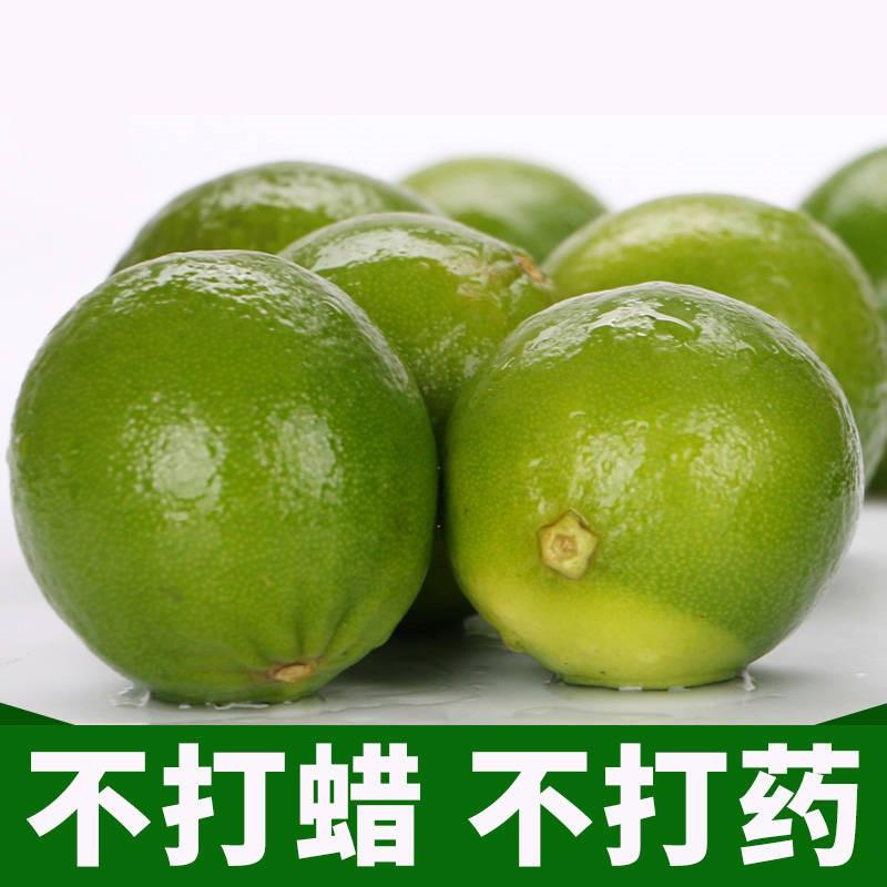 自然生长 口感酸爽海南青柠檬2斤(单果80g以上)新鲜水果券后18.59元