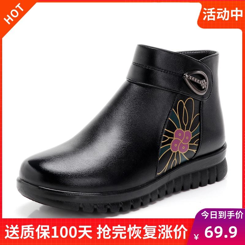 妈妈鞋加绒保暖冬款女中奶奶短靴