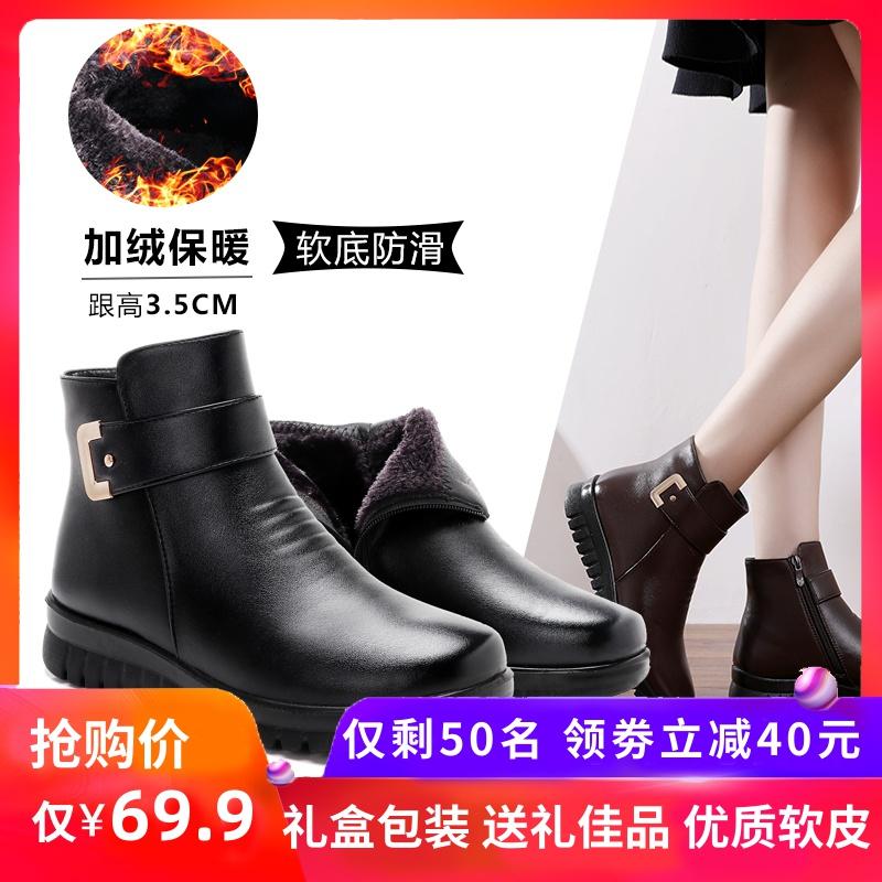 妈妈鞋棉鞋女冬季皮质马丁靴防滑加绒加厚中老年人雪地靴中年短靴