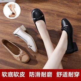 女單鞋2021秋新款舒適軟底蝴蝶結工作鞋軟皮防滑小皮鞋媽媽鞋圖片