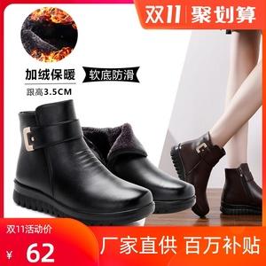 妈妈鞋棉鞋冬季加绒保暖软底防滑舒适女中年女马丁靴中老年雪地靴