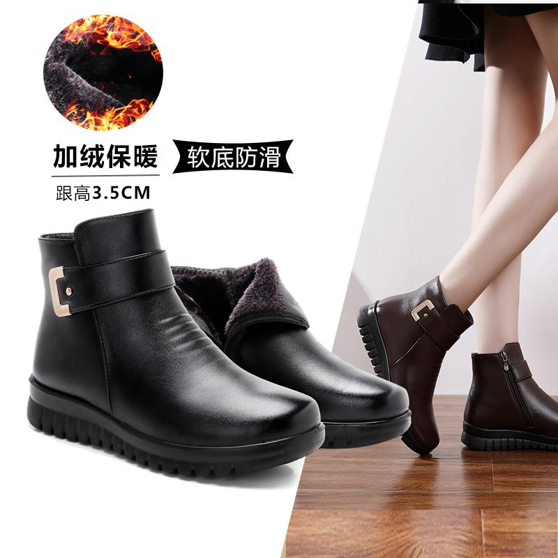 妈妈鞋皮质冬季女棉鞋防滑加绒中年雪地靴工作中老年女棉鞋孕妇鞋