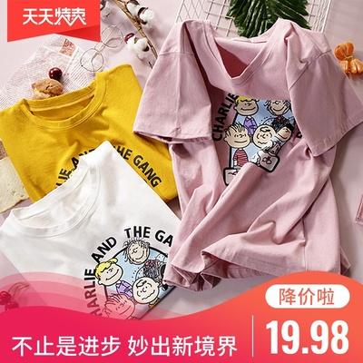 夏季纯棉t恤女初高中学生宽松韩版糖果色cec短袖女2020新款半截袖