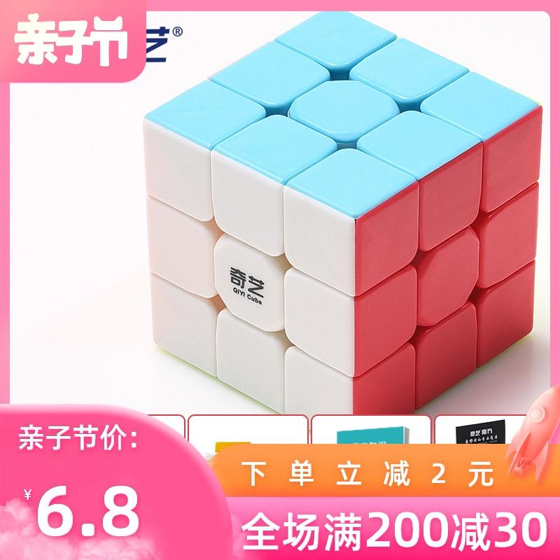 Детские игрушки Артикул 576371336886