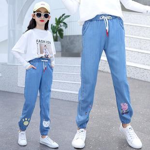 女童天丝裤子夏季薄款运动长裤中大童装牛仔裤儿童宽松防蚊裤外穿