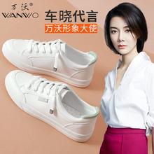 【万沃旗舰店】潮流休闲小白鞋女新款百搭运动鞋