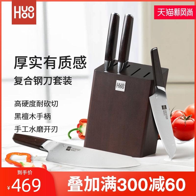 Наборы ножей для кухни Артикул 595048849917