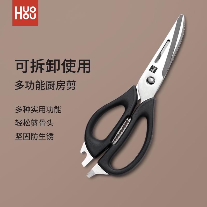 Кухонные ножницы Артикул 608064692422