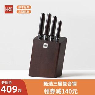 火候复合钢刀五件套刀具套装厨房居家用全套菜刀多功能刀三德厨师价格