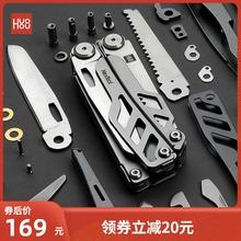 火候多功能刀迷你工具钳折叠刀组合大钳子野户外装备剪刀便携式用