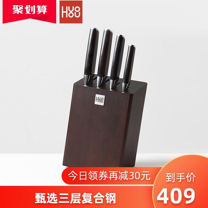Наборы кухонных ножей Артикул 595048849917