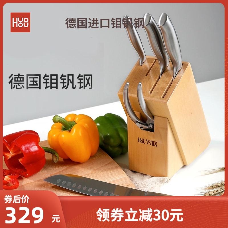 Наборы ножей для кухни Артикул 577121340801