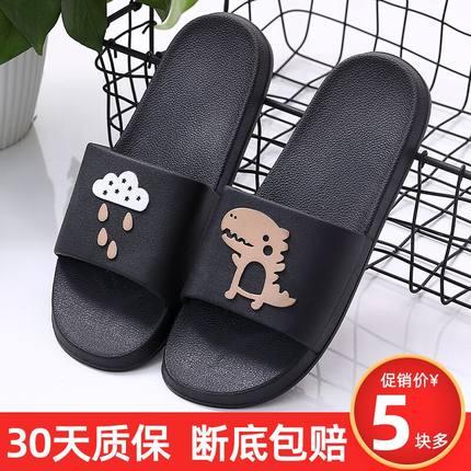 拖鞋男士家用夏天洗澡防滑浴室居家用塑料软底室内外穿凉拖女夏季